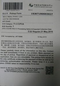 jasa-legalisir-kedutaan-china